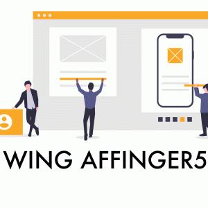AFFINGER5(アフィンガー5)デザインテンプレートの設定