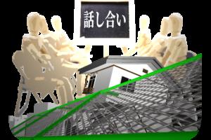 台風15号で鉄柱被害の出た千葉県市原市ゴルフ場の土地の値段は?