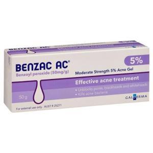 NZおすすめニキビ薬💊