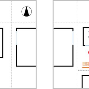 【ハウスメーカーの設計が教える】失敗しない注文住宅のデザイン~配置計画の基本~