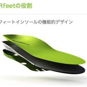 みんな使ってみんなハッピー!家づくりの箸休め。足の健康について。