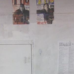 演劇エキスポ「生きた博物館」