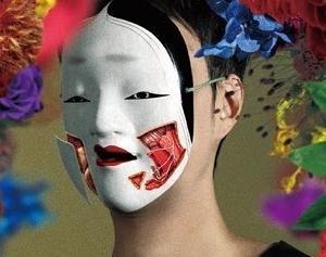 【告知】劇団壱劇屋10周年記念公演「TABOO」