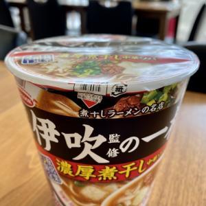 エースコック 煮干しラーメンの名店 東京・板橋 伊吹監修の一杯 濃厚煮干し中華ソバ!