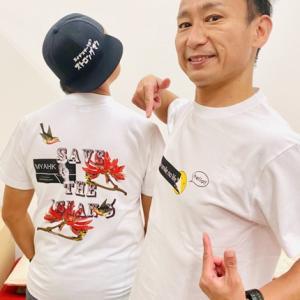 宮古島こども支援プロジェクト! チャリティーTシャツ 第一弾はデイゴ&イソヒヨドリ 素敵です!♩