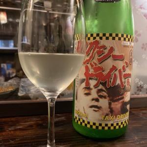 宮古島 おばんざいber「桜家」(さくらや)さんで日本酒さんまいっ!♩