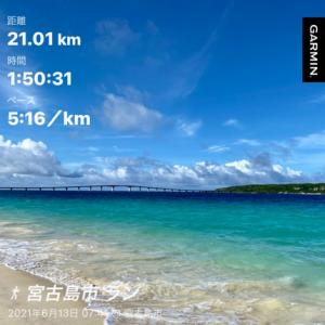 2021年 6月13日(日) #朝ラン してきましたー♩︎ 目指したのは、東洋一のビーチとも呼ばれる前浜です!