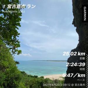 2021年 6月20日(日)  ゆっくり起きて、ゆっくり走ってきましたー♩︎  今回選んだ行き先は、来間島です!