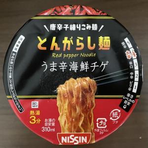 日清 唐辛子練りこみ麺 とんがらし麺 うま辛海鮮チゲ いただきました!