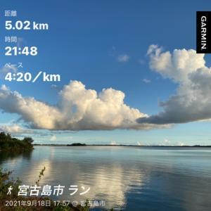 2021年 9月18日(土) 仕事あとに5kmだけ走りました。