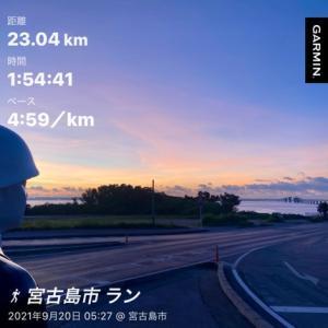 2021年 9月20日(月) 伊良部大橋を渡ると宮古島まもる君に会うことが出来ます。