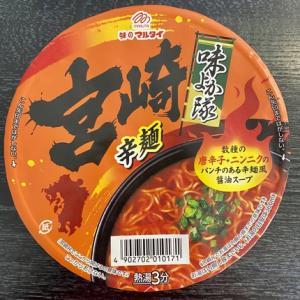 味のマルタイ 味よか隊 宮崎 辛麺 いただきました!