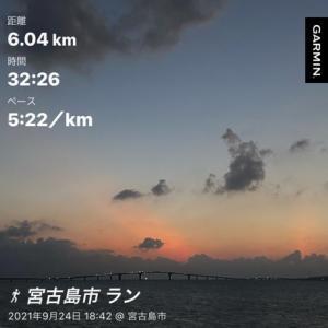 2021年 9月24日(金) 今日は…眠たい。調子も…イマイチ。ってことで6kmで切り上げました。