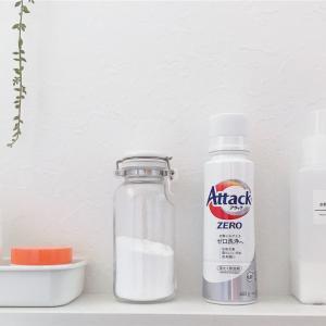 洗剤の統一化断念