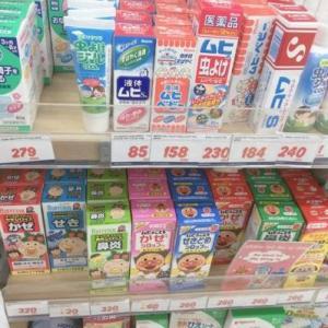 日本の商品が盛りだくさんの「SAKUKO」でショッピング♪