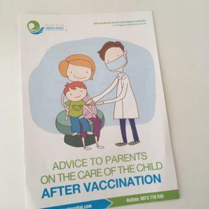 ホーチミンで予防接種~生後五か月目の赤ちゃん用