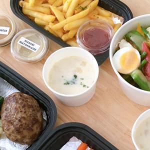 ホーチミン日系ステーキレストラン「IL CORDA(イルコルダ)」のふっくらハンバーグをデリバリーで♪