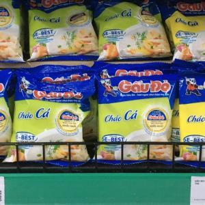 離乳食初期におすすめ!ベトナムの激安インスタントお粥はめっちゃ便利♪