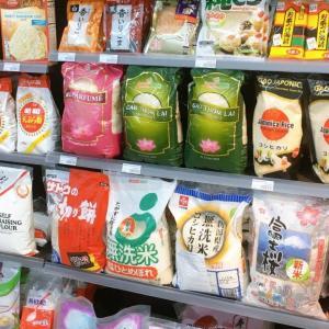 日本食材がたくさん!ホーチミンの頼れるコンビニ「Family Mart(ファミリーマート)」