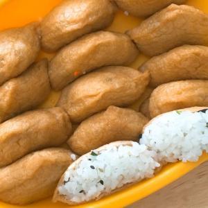 韓国スーパーで「稲荷寿司セット」ゲット!ホーチミンで手軽に美味しく楽しめる♪