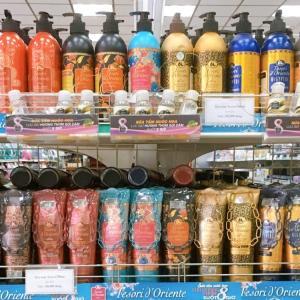 ホーチミン旧二区:欧米人御用達スーパー「An Phu Supermarket(アンフースーパーマーケット)」は幅広い商品ラインナップ♪