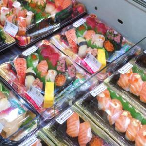 「安心・安定」の美味しさ♪ホーチミン一区「築地中島水産」は高島屋デパ地下の持ち帰り専用のお寿司屋さん