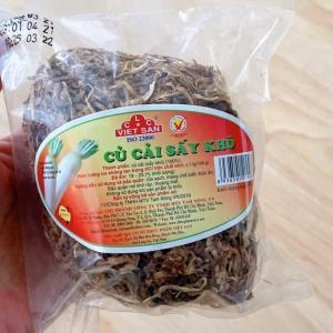 栄養満点のホーチミン産の「切り干し大根」♪使い方や気になるお味をご紹介。