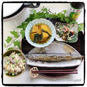 秋刀魚の塩焼きとかぼちゃの煮物