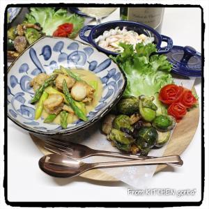 コストコで仕入れた野菜を使った★ワンプレートごはん♬