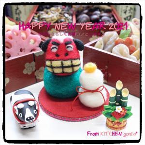 おせち料理 de HAPPY NEW YEAR 2021