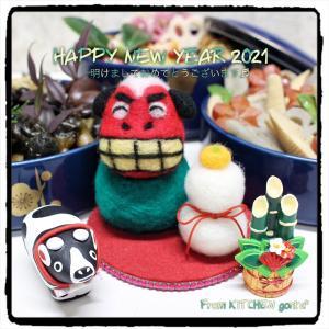 おせち料理 de HAPPY NEW YEAR 2021 part2