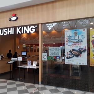 SUSHI KINGに喝だ