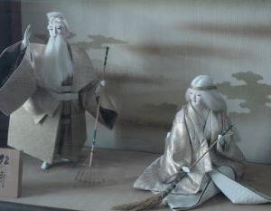 「高砂人形」と「市松人形」、お出まし~