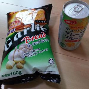 業務スーパーのチューハイとおつまみで晩酌(税込み173円)
