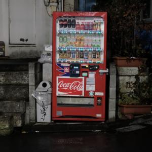 【Coke ON】マツコの知らない世界で参考になったポイ活サービス