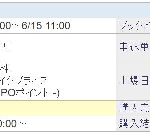 【IPO】英検1級でる順パス単(0740~0749)
