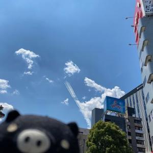 ブルーインパルスが東京の空を飛ぶ!