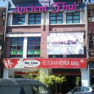 モントキアラ周辺でおすすめのマッサージ店★Ancient Thai Herbal Spa & Beauty