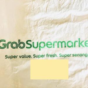 マレーシアのネットスーパー比較!品質は?配送は?ーGrabSupermarket編ー