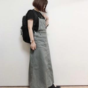 マキシ丈が大人女子にぴったり!Green Parksのサロペットスカート