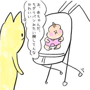 赤ちゃんは人の子の方がかわいい?