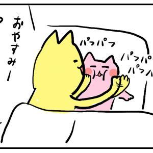 寝かしつけあるある?