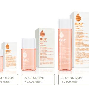 南アフリカのスキンケアオイル(化粧品)Bio-Oil