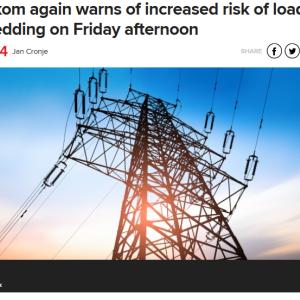 計画停電が再発、軟弱な電力インフラ ~南アフリカのアキレスけん~