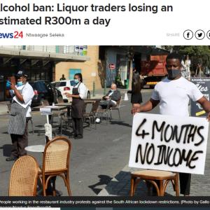 いつまで続く アルコール販売禁止 ~南アフリカ~