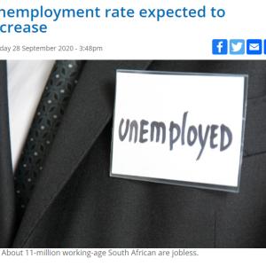 失業率 30% 超え ~南アフリカ~