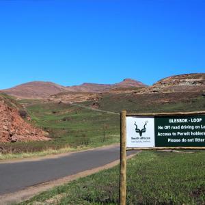 Golden Gate Highlands 国立公園 Blesbok Loop ~南アフリカ~