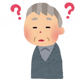 認知症の初期症状と治療【個人的資料】