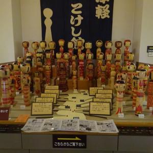 「津軽こけし館」の伝統こけしとか可愛いこけしとか