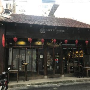 Secret House♡ホーチミンで人気のあのベトナム料理の系列店に行ってみた♪1区